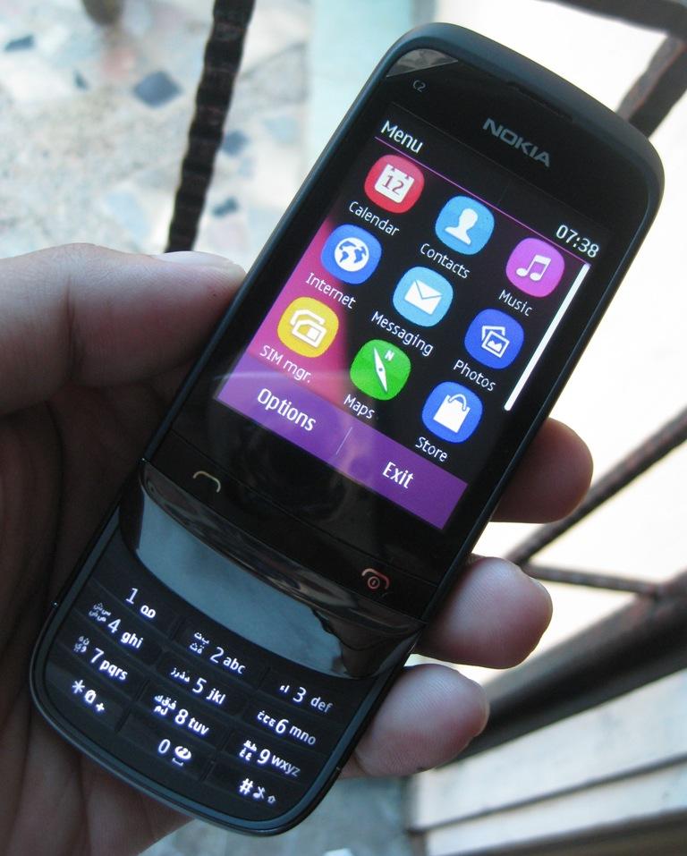 Nokia; C2-03 . Dengan harga jual tak sampai sejuta rupiah, Nokia ...